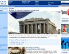 <b>Deutsche Welle - Türkisch</b>