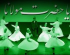 <b>Internationale Hz. Mevlana Stiftung Deutschland</b>