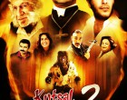 <b>Kutsal Damacana 2 itmen - Der Film</b>