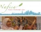 <b>Nafisa - Blog über Frau, Geschlecht und Islam</b>