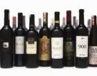 <b>Vinoturco - Türkischer Weinversand</b>
