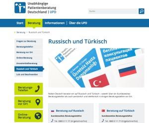 http://www.patientenberatung.de/russisch-und-tuerkisch/